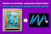 Разработка дизайна для печати на индивидуальной продукции или сувенире 16 - kwork.ru