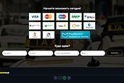 Platforma LP Creatium Сайт под ключ 76 - kwork.ru