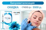 Баннер на сайт 209 - kwork.ru