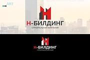 Создам качественный логотип, favicon в подарок 196 - kwork.ru