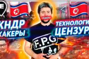 Сделаю креативное превью или обложку для видеоролика на YouTube 26 - kwork.ru