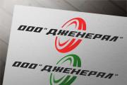 Эффектный логотип 160 - kwork.ru