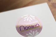 Сделаю логотип в круглой форме 189 - kwork.ru