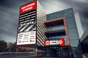 Разработаю дизайн билборда 60 - kwork.ru