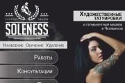 Оригинальный дизайн для вашего паблика Вконтакте 8 - kwork.ru