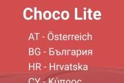 Конвертация сайта в приложение Android 8 - kwork.ru