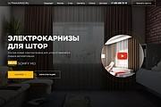 Перенос из Psd на Tilda. Адаптивная верстка 7 - kwork.ru