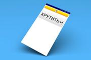 Конвертирую Ваш сайт в удобное Android приложение + публикация 132 - kwork.ru