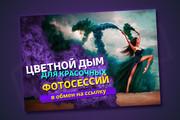 Сочный дизайн креативов для ВК 52 - kwork.ru