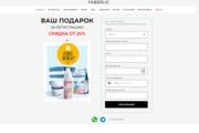Копия сайта, landing page + админка и настройка форм на почту 107 - kwork.ru