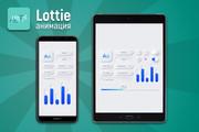 Lottie анимация для Android, iOS и React Native 7 - kwork.ru
