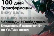 Оформление Instagram профиля 45 - kwork.ru