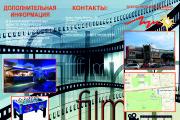 Разработаю макет буклета 15 - kwork.ru