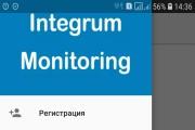 Конвертирую Ваш сайт в Android приложение 80 - kwork.ru