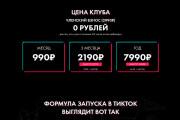 Скопирую страницу любой landing page с установкой панели управления 154 - kwork.ru