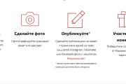 Качественная копия Landing Page на Tilda 20 - kwork.ru