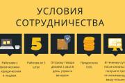 Стильный дизайн презентации 690 - kwork.ru