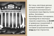 Стильный дизайн презентации 624 - kwork.ru