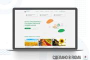 Уникальный дизайн сайта для вас. Интернет магазины и другие сайты 276 - kwork.ru