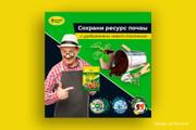 Креативы, баннеры для рекламы FB, insta, VK, OK, google, yandex 115 - kwork.ru
