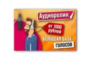 3 баннера для ВКонтакте 17 - kwork.ru