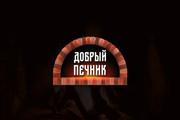 Дизайн вашего логотипа, исходники в подарок 106 - kwork.ru