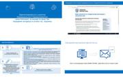Оформление презентаций в PowerPoint 18 - kwork.ru