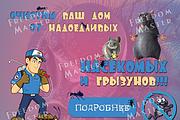 Разработаю 3 promo для рекламы ВКонтакте 216 - kwork.ru