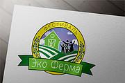 Эффектный логотип 182 - kwork.ru