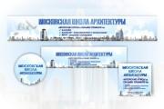 Оформлю ваше сообщество ВК 64 - kwork.ru