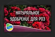 Сделаю превью для видео на YouTube 150 - kwork.ru