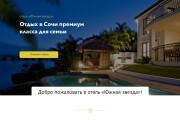 Лендинг на Webflow, WordPress,Tilda 20 - kwork.ru