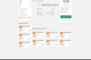 Уникальный дизайн сайта для вас. Интернет магазины и другие сайты 330 - kwork.ru