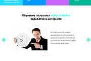 Создам квиз сайт на marquiz.ru 13 - kwork.ru