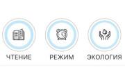 Оформление инстаграм 13 - kwork.ru