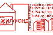 Создадим логотип 11 - kwork.ru