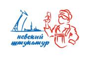 Отрисовка макета в вектор 8 - kwork.ru