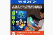 Скопирую Landing page, одностраничный сайт и установлю редактор 148 - kwork.ru