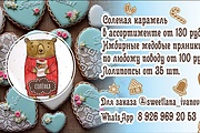 Дизайн визиток 125 - kwork.ru