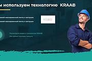 Вёрстка сайтов по доступной цене 344 - kwork.ru