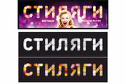Создание векторных изображений 43 - kwork.ru