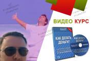 Разработаю 3 promo для рекламы ВКонтакте 335 - kwork.ru