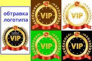 Обтравка фото, удалю, уберу,отделю фон, прозрачный белый, png, фотошоп 126 - kwork.ru