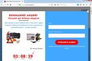 Создам сайт 23 - kwork.ru