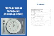 Верстка электронных книг в форматах pdf, epub, mobi, azw3, fb2 49 - kwork.ru