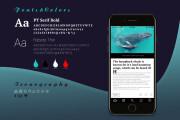 Дизайн экрана мобильного приложения 6 - kwork.ru