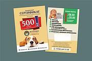 Наружная реклама, билборд 126 - kwork.ru