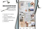 30000 шаблонов для Инстаграм, 5000 рекламных баннеров + много Бонусов 58 - kwork.ru