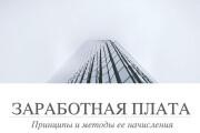 Презентация 14 - kwork.ru