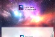 Качественный логотип 184 - kwork.ru